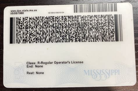Mississippi (MS) Drivers License- Scannable Fake ID