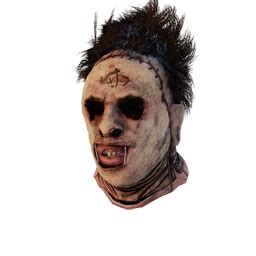 PARAGRAPH II: LEATHERFACE™ - Official Dead by Daylight Wiki